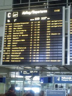 ミュンヘンにて出国待ち